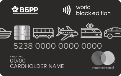Карта Вокруг света MasterCard World Black Edition